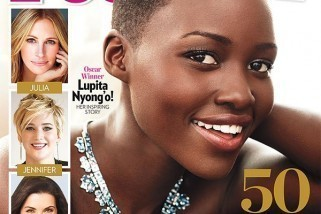 Lupita Nyong'o Named Most Beautiful By People Magazine